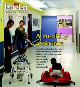 "The cover of ""the Jerusalem Post""'s ""In Jerusalem"" Magazine April 29 2011"